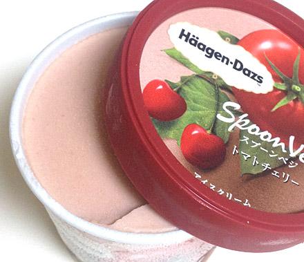 ハーゲンダッツのスプーンベジトマトチェリー味