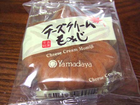 チーズクリームもみじ饅頭。宮島銘菓