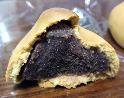 名古屋名物かえる饅頭