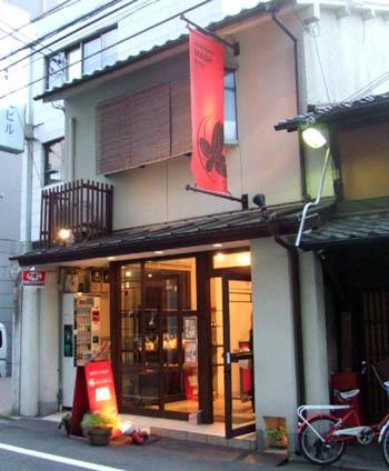京都天然酵母パン