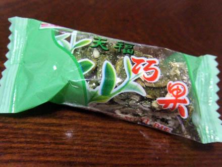 中国のお菓子天福