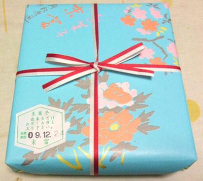 京都末富のクリスマス生菓子