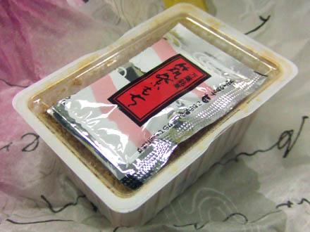 博多の五十二萬石如水庵筑紫餅