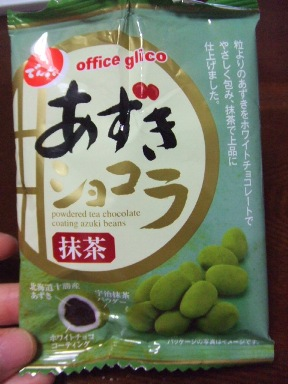 office glico あずきショコラ