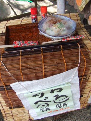 福井県の郷土菓子(料理??)おろし餅