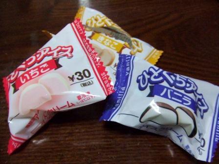 なんと30円!コンビニで。ひとくちアイス『きなこ』