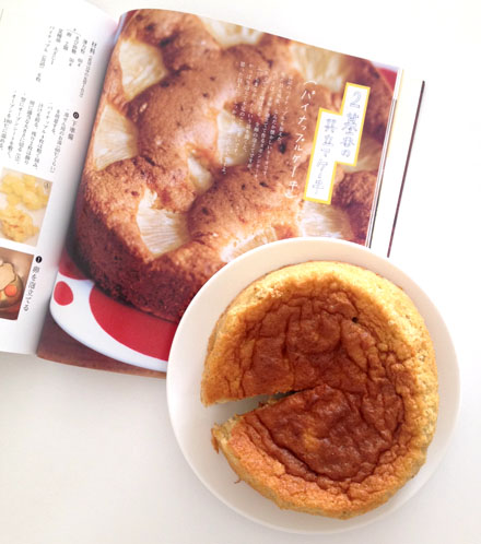 なかしましほさんレシピのケーキ