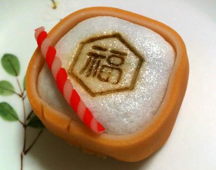 京都亀屋良長、節分和菓 子