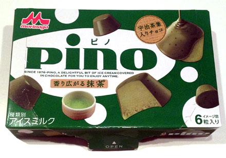 ピノ抹茶味