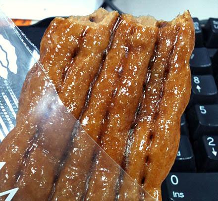 京都マールブランシェのカラメルパイ