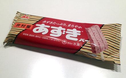 井村屋の小豆バー