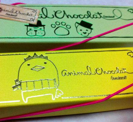 バレンタインバリィさんチョコレート