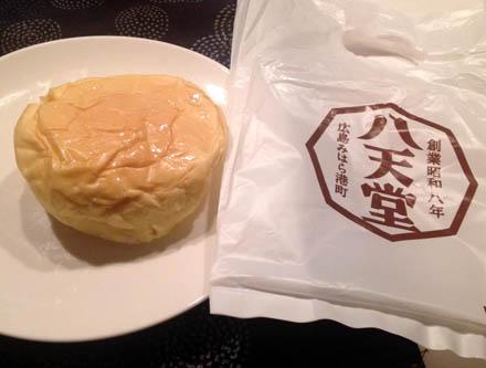 八天堂のクリームパン