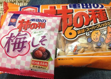 柿の種亀田製菓