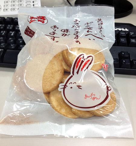 大阪銘菓満月ぽん